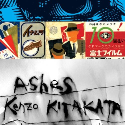 cover-ashes-kenzo-kitakata-book