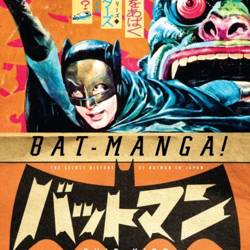 cover-chip-kidd-bat-manga