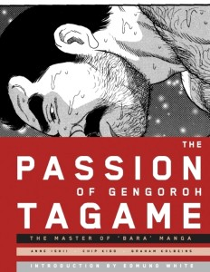cover-passion-of-gengoroh-tagame-master-bara-manga-book
