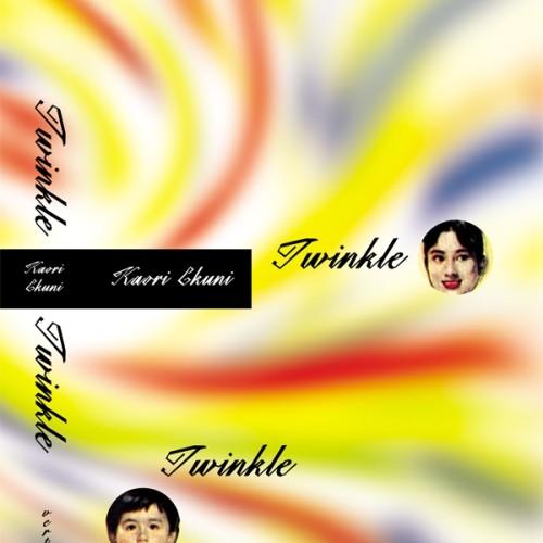 cover-twinkle-twinkle-kaori-ckuni-chip-kidd