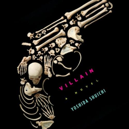 cover-yoshida-shuichi-villain-a-novel-book