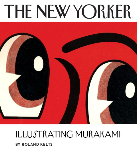 the-new-yorker-murakami-chip-kidd-book-cover-design-2