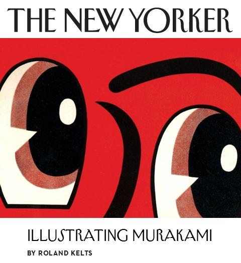 the-new-yorker-murakami-chip-kidd-book-cover-design-2