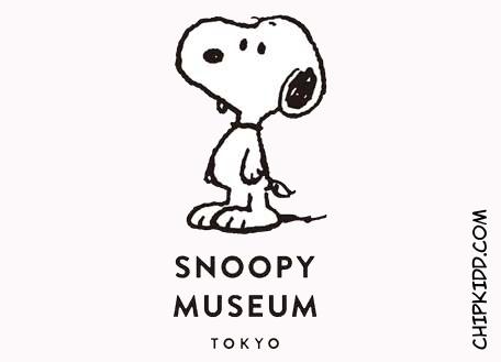 snoopy-museum-tokyo-japan-1