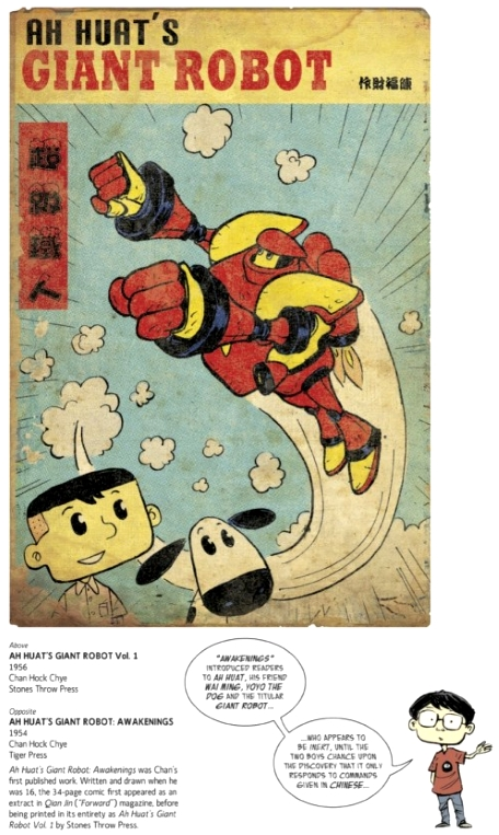 THE ART OF CHARLIE CHAN HOCK CHYE art2