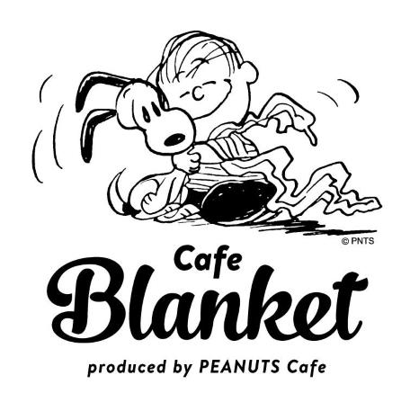 snoopy-museum-tokyo-japan-peanuts-cafe-blanket
