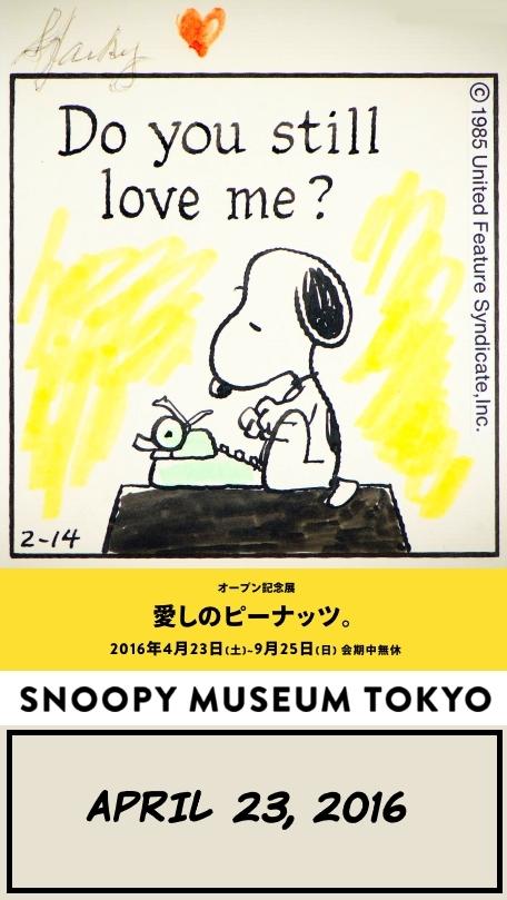 snoopy-museum-tokyo-japan-peanuts