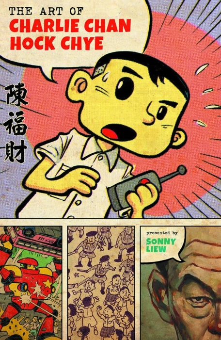 the-art-of-charlie-chan-hock-chye-pantheon-books