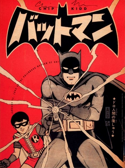 batmanga-batman-japan-chip-kidd-poster