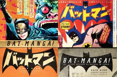 batmanga-batman-japan-chip-kidd