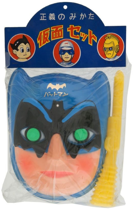 toy-guy-2-vintage-japan-batman