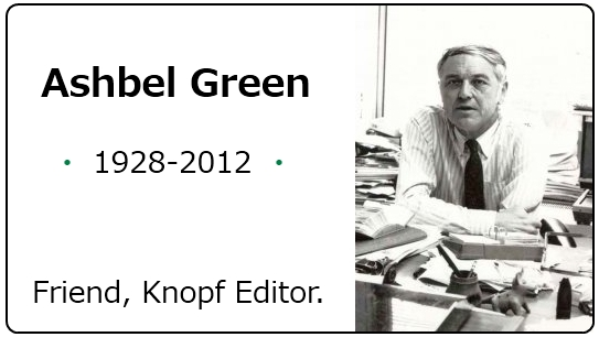 Ashbel Green Knopf Publishing Book Editor