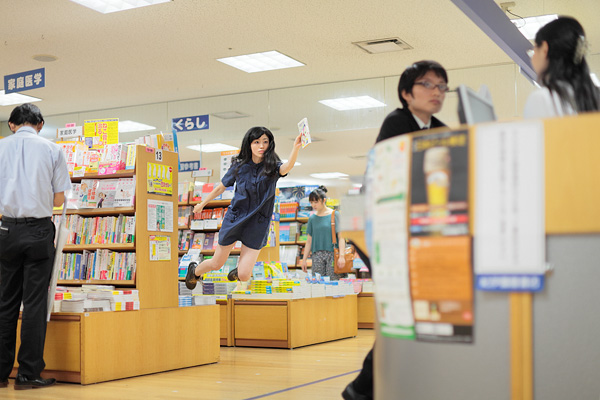 Levitation Photography Japanese Artist 3