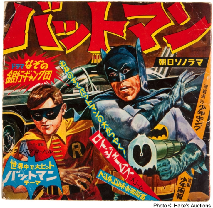 Hakes Auction Chip Kidd Bat-Manga Batman Japanese Toy Collection