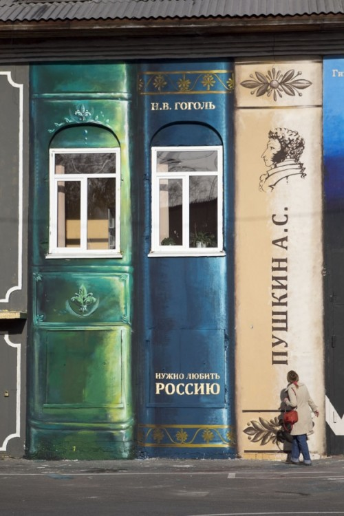 Library Book Wall Mural in Russia