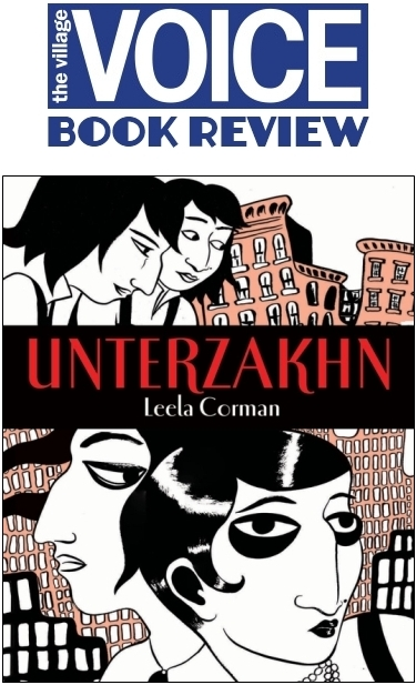 Unterzakhn Graphic Novel by Leela Corman Book Review