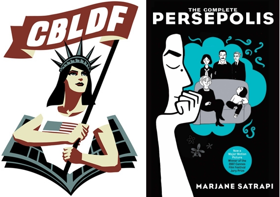 CBLDF The Complete Persepolis by Pantheon Books