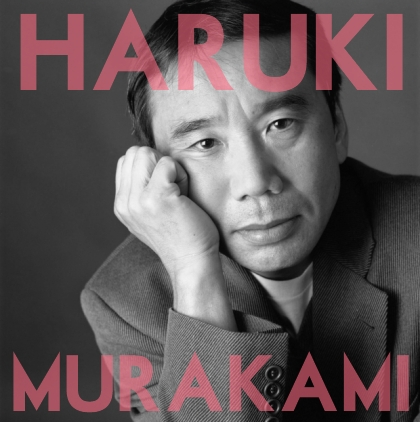 Haruki Murakami Documentary Movie In Search of This Elusive Writer