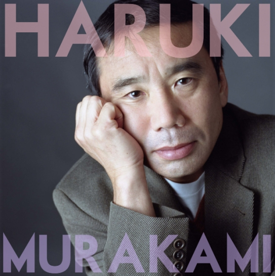Haruki Murakami Japanese Book Author