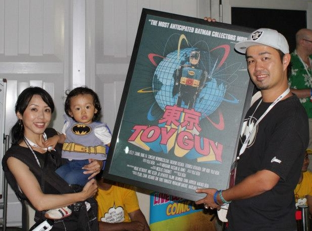Tokyo Toy Guy Batman Collector Documentary Film