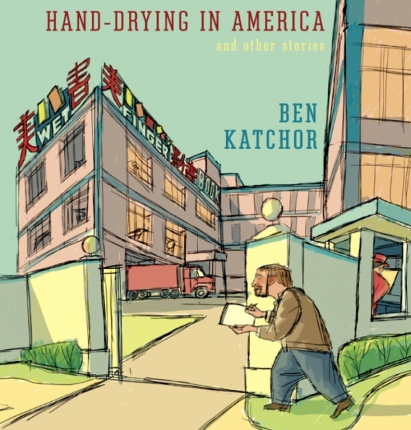 Hand-Drying in America Ben Katchor Pantheon Books Chip Kidd Cover