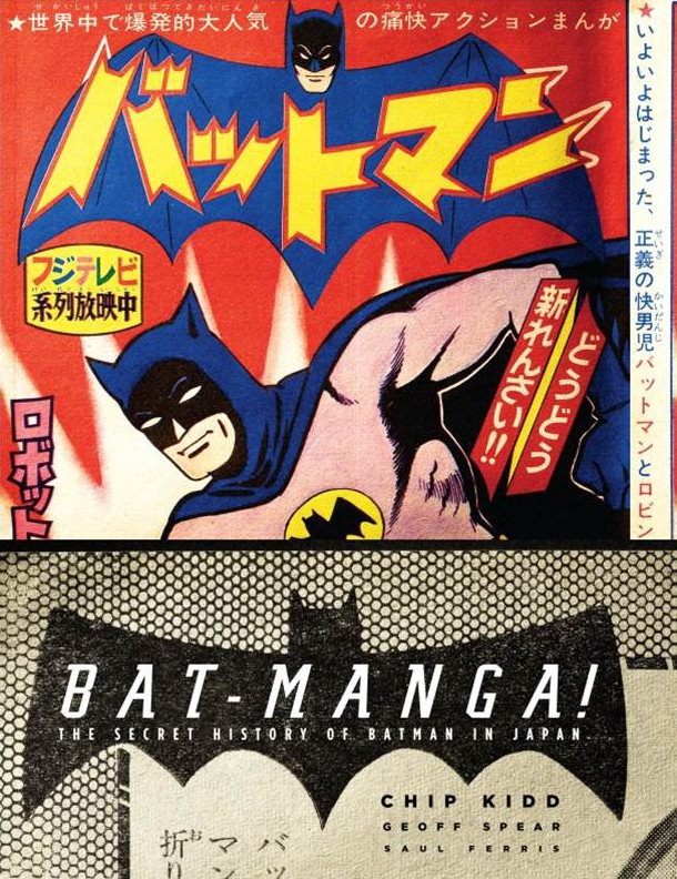 Chip Kidd Batman Comic Book Art Bat-Manga