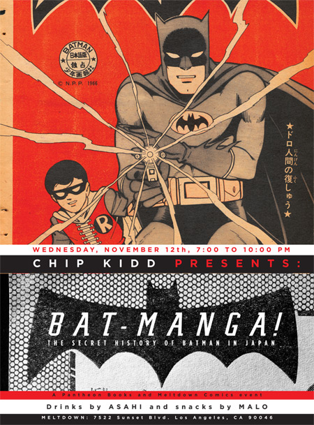 Chip Kidd Poster BAT-MANGA BATMAN Japan Book Cover