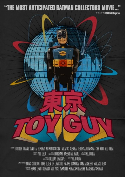 Tokyo Toy Guy Batman Toys Movie Poster
